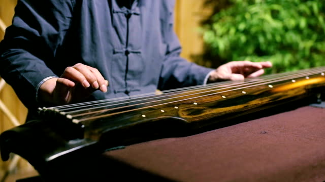 chinese string instrument guqin
